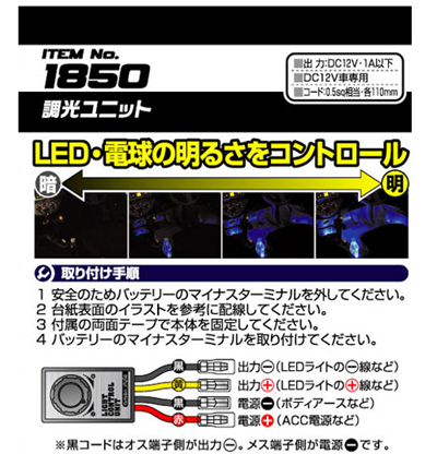 drink_led (1)