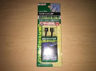 drink_led (4)