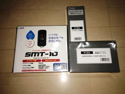 smt-10 (2)