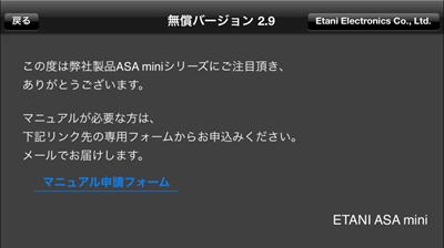 etani1 (5)