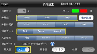 etani1 (9)