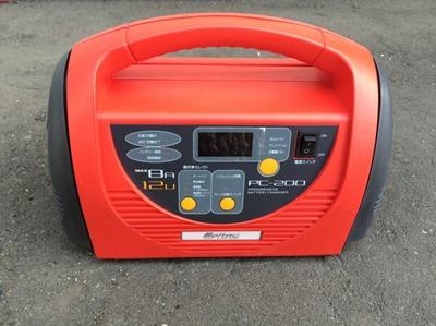 battery (3)