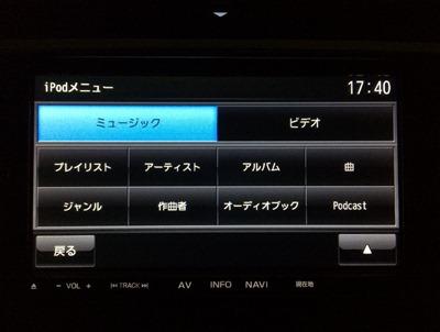 iPod (2)