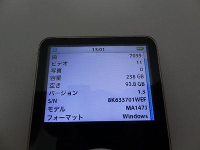 ipod (13)