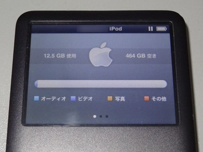ipod classic 160GB (2)