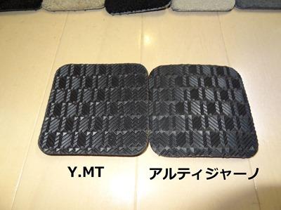 mat (10)