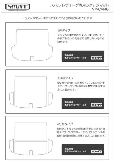 mat (3)