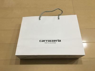 carrozzria (1)