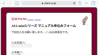etani1 (7)