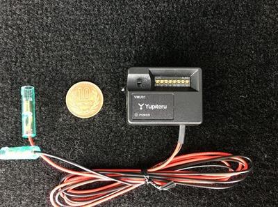 DRV-610 (1)